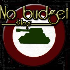 no budget blog