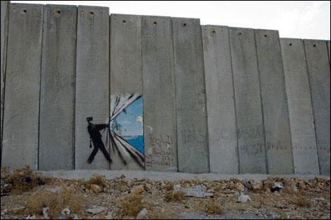 Ένα άλλο τείχος, στην Παλαιστίνη