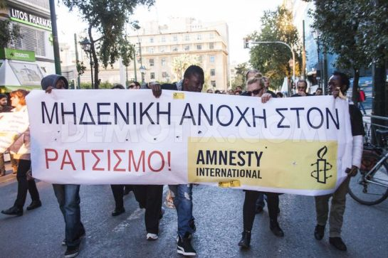 1358615912-antifascist-rally-ongoing-in-athens_1737138